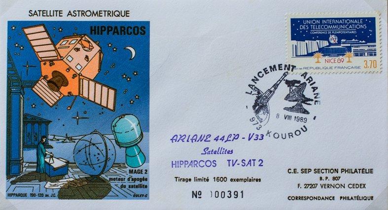 Série postale éditée à l'occasion du lancement du satellite Hipparcos par Ariane IV - V33.