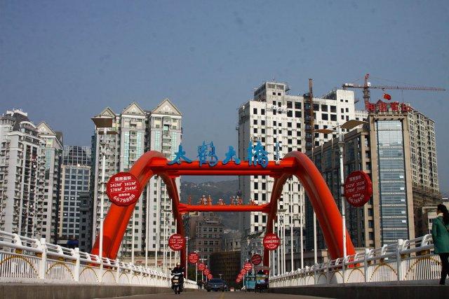 Qingtian (province du Zhejiang).