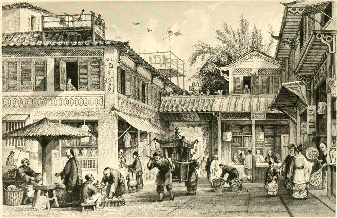 Une rue de Canton.1843