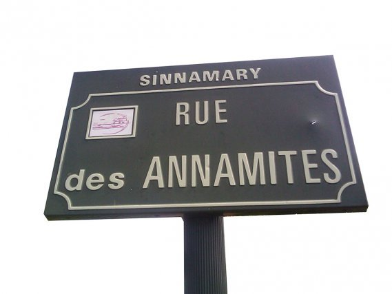 Rue des Annamites à Synnamary