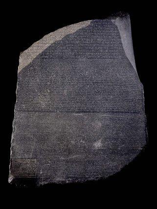 La pierre de Rosette, à l'origine du nom de la sonde, est une stèle gravée de l'Egypte antique. Elle a permis de déchiffrer les hiéroglyphes.