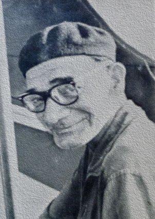 Lagrange vers 1960
