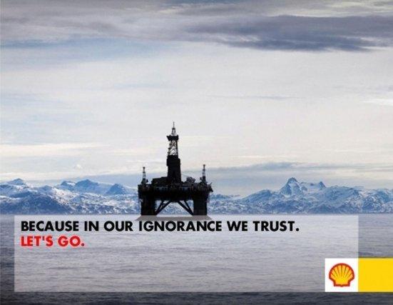 « Parce que nous faisons confiance à notre ignorance »
