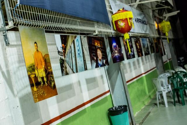 Exposition photo Une saison en Guyane : à l'association Fa Kiao à l'occasion du nouvel an 4172 !
