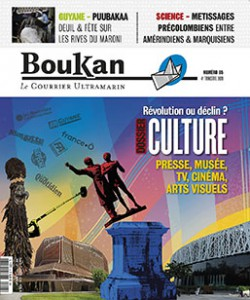 N°05 Boukan