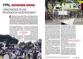 1996, Novembre Rouge : L`émergence d`une génération indépendante