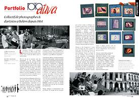Portfolio FotoAtiva: Collectif de photographes & d'artistes à Belém depuis 1984