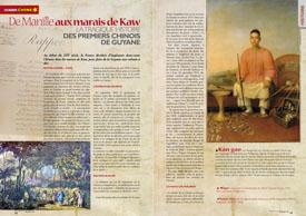 De Manille aux marais de Kaw: La tragique histoire des premiers chinois de Guyane