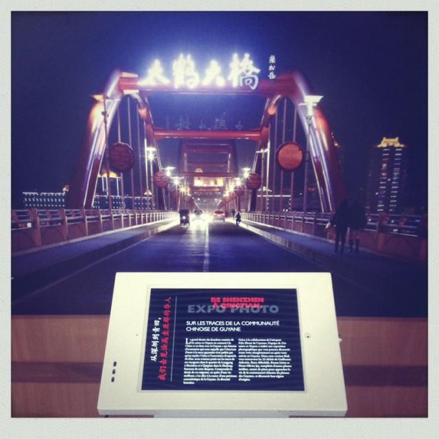 Exposition Une saison en Guyane sur la Chine à l'aéroport : Une borne iPad pour tester la version tablette !