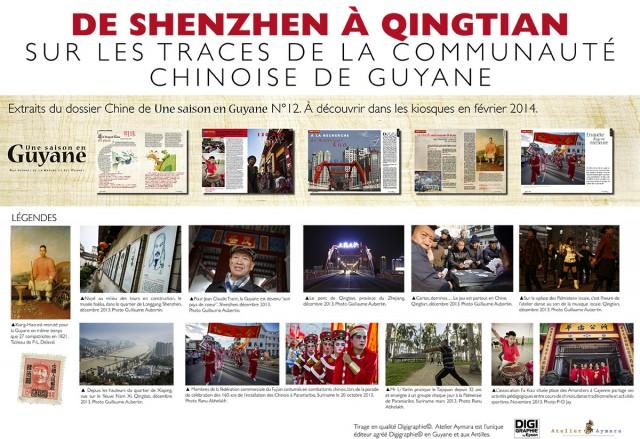 expo chine