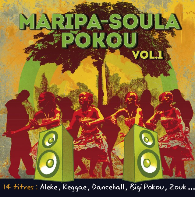 Compilation CD: Maripasoula Pokou Vol.1