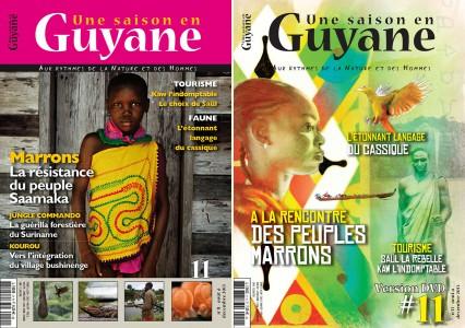 Une_Saison_en_Guyane_11_2CV