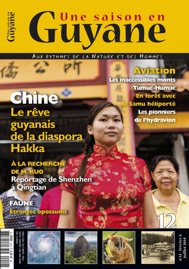 Nouveau numéro 12 : le 5 février en kiosque en France hexagonale, bientôt en Guyane