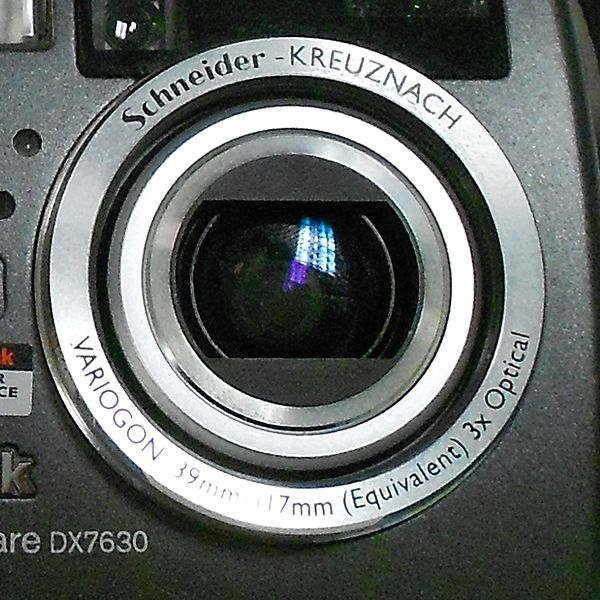 CONCOURS NOS LYCEENS ONT L'OEIL ! RENCONTRES PHOTOGRAPHIQUES DE GUYANE : Date limite de participation repoussée au 23 juillet inclus