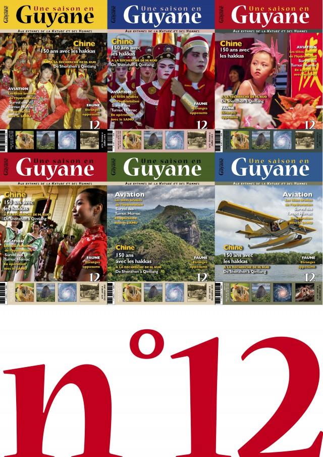 N°12 février 2014 : Quelle est votre couverture préférée