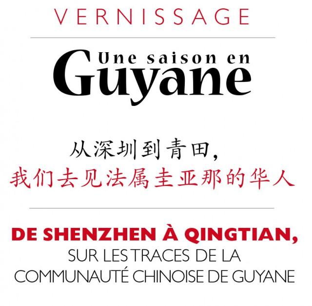 Exposition photo : De shenzhen à Qingtian, sur les traces des chinois de Guyane